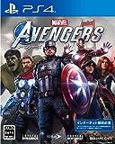 Marvel's Avengers(アベンジャーズ) 【早期予約特典】ゲーム内アイテム&アーリーベータアクセス権 (配信) -PS4