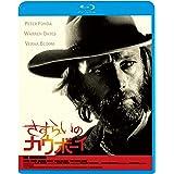 さすらいのカウボーイ [Blu-ray]