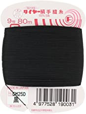 フジックス タイヤー 【絹手縫い糸】 9号 80m col.402黒