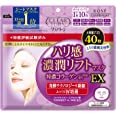 クリアターン ハリ感濃潤リフトマスク EX フェイスマスク 40枚 (x 1)