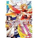 ゲーム オブ ファミリア-家族戦記- 06 (ドラゴンコミックスエイジ)