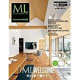 モダンリビング ML WELCOME Vol.9