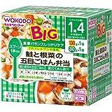 和光堂 BIGサイズの栄養マルシェ 鮭と根菜の五目ごはん弁当