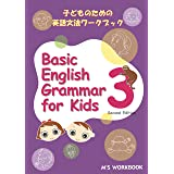 Basic English Grammar for Kids 3 Second Edition