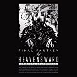 Heavensward: FINAL FANTASY XIV Original Soundtrack【映像付サントラ/B…
