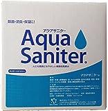 アクアサニター2個セット (微酸性電解水) 10リットルBIB入り