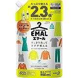 【大容量】エマール(EMAL)洗濯洗剤 液体 リフレッシュグリーンの香り 詰め替え900ml