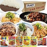 [Amazon限定ブランド] 松屋 焼肉&カレー6種24食 【冷凍】ミートパワー 松屋 牛丼