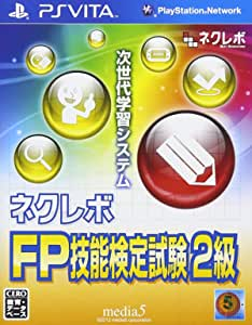 ネクレボ FP技能検定試験2級 - PSVita