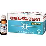 大正製薬 リポビタンZERO 100mL×10本 [指定医薬部外品]