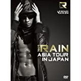 LEGEND OF RAINISM 2009 RAIN ASIA TOUR IN JAPAN [DVD]