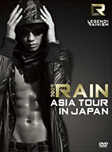 LEGEND OF RAINISM 2009 RAIN ASIA TOUR IN JAPAN [DVD]