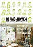 BEAMS AT HOME 4