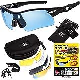 Airsoft Joker レンズ超強化型 サングラス サバゲー シューティンググラス スポーツサングラス レンズ5枚セット 偏光レンズもあり