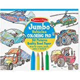 Melissa & Doug 4205 Jumbo Coloring Pad: Vehicles - 50 Pages of White Bond Paper (11 x 14 inches)