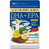 シードコムス seedcoms 亜麻仁油 エゴマ油配合 DHA+EPA 約1ヶ月分 30粒