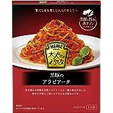 ハインツ (Heinz) 大人むけのパスタ 黒豚のアラビアータ【黒豚の深い旨みと辛さが絶妙にマッチ】 ×4箱