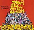 WORLD SKA SYMPHONY(初回限定盤)(DVD付)