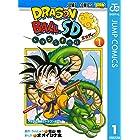 ドラゴンボールSD 1 (ジャンプコミックスDIGITAL)