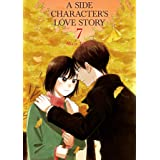 A Side Character's Love Story Vol. 7