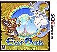 Ever Oasis 精霊とタネビトの蜃気楼 - 3DS