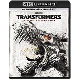 トランスフォーマー/ロストエイジ(4K ULTRA HD + Blu-rayセット) [4K ULTRA HD + Blu-ray]