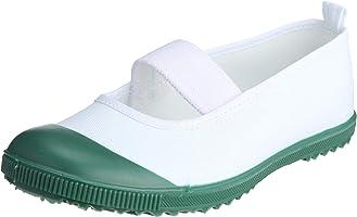 [アキレス] 上履き 日本製 カラバレー HCB 5200
