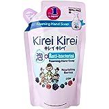 Kirei Kirei Anti-bacterial Foaming Hand Soap Refill, Nourishing Berries, 200ml