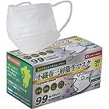 【Amazon限定ブランド】日本製 白 不織布マスク Coolth Style 個包装 50枚 【日本国内カケンテスト認証済】高機能 日本製マスク 普通サイズ:175㎜×95㎜