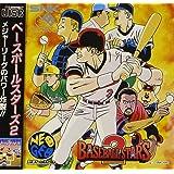 ベースボールスターズ2 NCD 【NEOGEO】