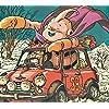 ドラゴンボール - 魔人ブウ,ミスター・サタン QHD(1080×960) 104945