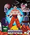 DRAGON BALL THE MOVIES Blu-ray ♯02