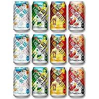 【Amazon.co.jp限定】キリン 旅する氷結 12本入り飲み比べセット [ チューハイ 350ml×12本 ]BB…