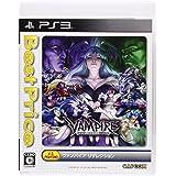 ヴァンパイア リザレクション Best Price! - PS3