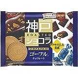 江崎グリコ 神戸ローストショコラ(ゴーフル) チョコレートお菓子 185g ×5個