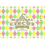 "EXO-CBX ""MAGICAL CIRCUS"" 2019 -Special Edition-(DVD2枚組)(初回生産限定盤)"