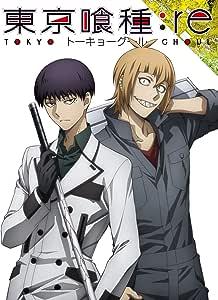 東京喰種トーキョーグール:re Vol.2 「イベント優先販売申込券同梱」 [Blu-ray]