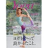 Yoga&Fitness (Fight&Life2017年4月号増刊)