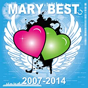 MARY BEST