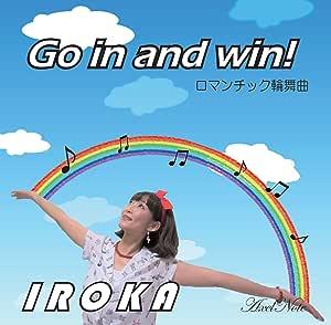 Go in and win! / ロマンチック輪舞曲