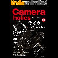 カメラホリック (ホビージャパンMOOK)