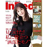 In Red(インレッド) 2021年 1月号