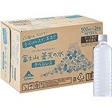 【エコラベルレスボトル】富士山蒼天の水 500ml × 24本