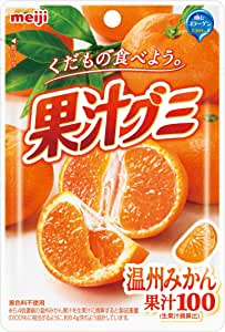 明治 果汁グミ温州みかん 57g×10袋