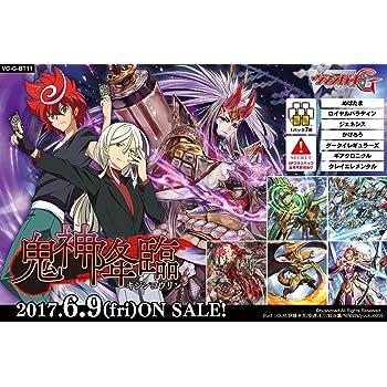 カードファイト!! ヴァンガードG ブースターパック 第11弾 鬼神降臨 VG-G-BT11 BOX