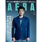 AERA2/24号