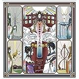 日本神話タロット 極 フルデッキ& ベルベットバッグ 【タロットカードとのバッグセット】