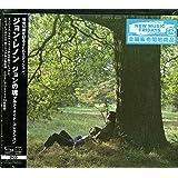 ジョンの魂:アルティメイト・コレクション<2CDエディション> (限定盤)(2SHM-CD)
