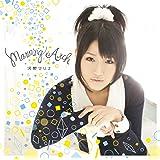 Morning Arch(初回生産限定盤)(DVD付)
