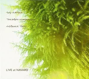 LIVE at NAVARO